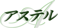 【海洋】海の火葬式プランのご提案【散骨】 | 宇都宮の葬儀なら公営セレモニー専門葬儀社 市民葬祭アステル|悠久の丘、小山聖苑、日光聖苑